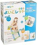 日本育児 3WAYトイレトレーナー よいこレット 補助便座のみ:幅31.5×奥行35×高さ7cm 1歳頃~20kg対象 NI-2750 3つの使い方があるトイレトレーナー ランキングお取り寄せ