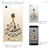 【ドイツ】【iPhone5ケース】【サッカー】【FUTBOL NINO】 10-ip5s-fca-all09