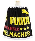 (プーマ)PUMA 60cm 男の子 ラップタオル【puma053042】 ブラック
