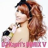 DJ KAORI'S INMIX 5