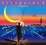STANDARDS4を試聴する
