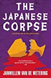 img - for The Japanese Corpse (Amsterdam Cops) book / textbook / text book