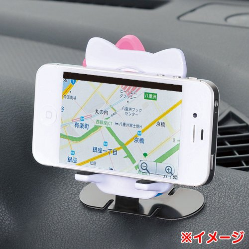 Hello Kitty Smartphone Stand White Car Accessory New From