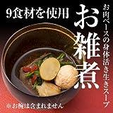 犬用おせち料理『お雑煮(犬 おせち 2017)』無添加・犬のお節料理(犬用 おそうに)