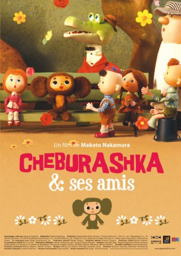 Cheburashka & ses amis