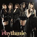 My love-rhythmic