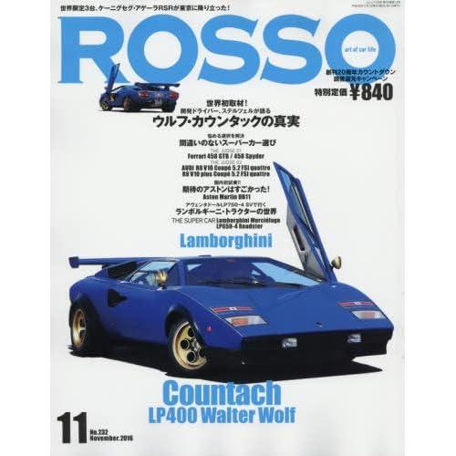 Rosso (ロッソ) 2016年11月号 Vol.232