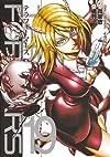 テラフォーマーズ 19 (ヤングジャンプコミックス)