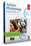 Adobe Photoshop Elements 10 日本語版 乗換え・アップグレード版 Windows/Macintosh版