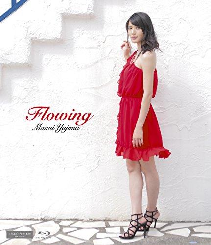 Flowing [Blu-ray]