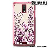 HTC J ISW13HTハード ケース カバー ジャケット/1075_唐草/CR