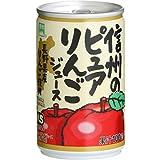 長野興農株式会社 ピュアりんごジュース 160g×30本