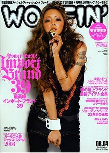 WOOFIN' (ウーフィン) 2008年 04月号 [雑誌]
