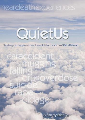 quietus-institutional-use