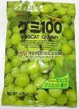 Kasugai - Gummy Muscat 100 135g