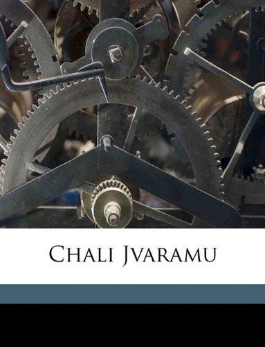 Chali Jvaramu