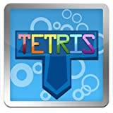 Tetris - Ultimate Special Edition (Game Guide, Cheats, Strategies)