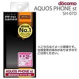 レイ・アウト docomo AQUOS PHONE st SH-07D用グラデーション・シェルジャケット/シルバー/ブラックRT-SH07DC5/SB