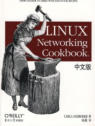 Linux Networking Cookbook-Chinese(Chinese Edition)