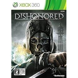 【Amazon.co.jp限定】 Dishonored【CEROレーティング「Z」】 特典 DLCアイテムパック2種類(1種類は3種類のなかからランダムで1つ)付き