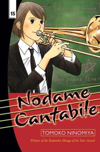 Nodame Cantabile 15Tomoko Ninomiya