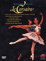 Le Corsaire (1989)