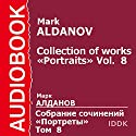 Collection of Works: Portraits, Volume 8 [Russian Edition] Audiobook by Mark Aldanov Narrated by Anna Kovaleva