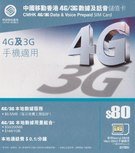 香港・4G/3G データ&ボイス・プリペイドSIMカード $80 - LTE対応 - 並行輸入品 (1枚(通常/マイクロSIMサイズ両対応)+リチャージ券(110香港ドル分))