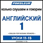 ESL Russian Phase 1, Unit 11-15: Learn to Speak and Understand English as a Second Language with Pimsleur Language Programs  by Pimsleur