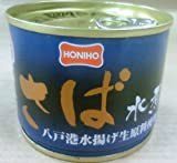 HOKO さば水煮190gx1缶 八戸港水揚げ生減量使用