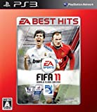 Electronic Arts EA BEST HITS FIFA11 World Class Soccer for PS3 [Japan Import]