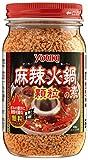 ユウキ 麻辣火鍋の素(顆粒) 120g