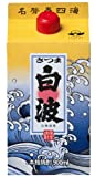 薩摩酒造 さつま白波パック25度 900ml×6本