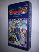スーパーファミコン ドラゴンクエスト1・2