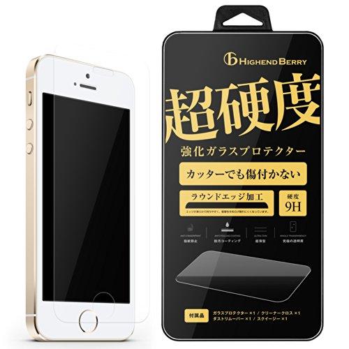 Highend berry 【 iPhone 5s / 5c 対応 】 カッター でも 傷 つかない 液晶保護フィルム 強化ガラスプロテクター