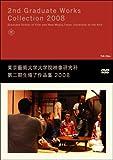 DVD>���麽������ر����������������λ������ʽ�2008 (<DVD>)
