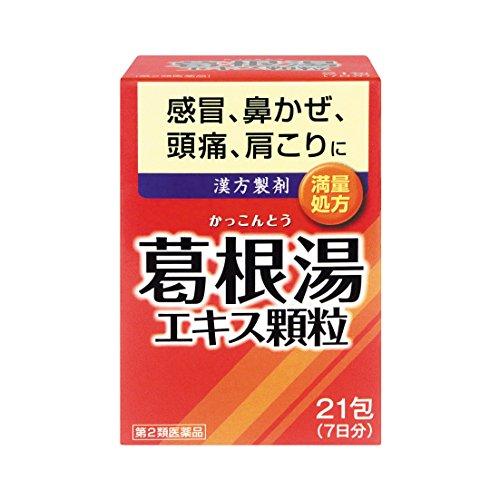 【第2類医薬品】イトーの葛根湯エキス顆粒 21包