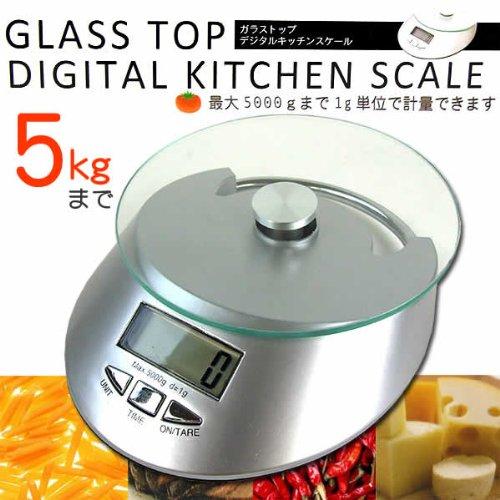 サンコスモ ガラストップデジタルキッチンスケール
