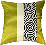 "Artiwa Lime & Cream Velvet Spiral 16""x16"" Silk Couch Bed Decorative Pillow Cover Gift Idea"