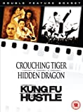 Crouching Tiger, Hidden Dragon/Kung Fu Hustle [DVD]