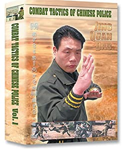 JING QUAN DAO VOL.1 -DVD
