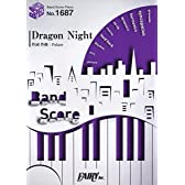 バンドスコアピース1687 Dragon Night by SEKAI NO OWARI (Band Score Piece)