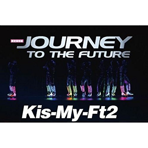 【限定保存版】Kis-My-Ft2 JOURNEY TO THE FUTURE