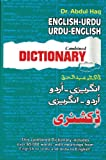 English-Urdu Dictionary: Script Abdul Haq