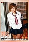 REC 55 [DVD]