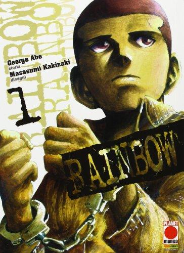 Rainbow: 1