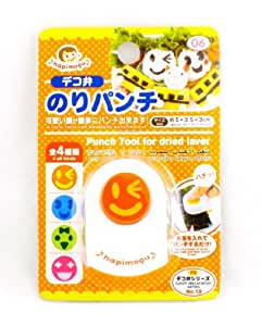 Seaweed Nori Punch Cutters (Assorted Smiley Face) (Orange- Wink)