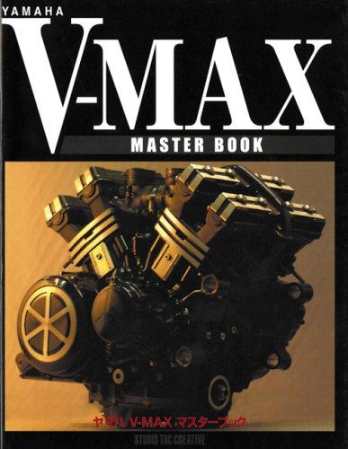 ヤマハV-Maxマスターブック