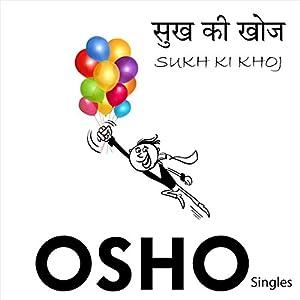 Sukh Ki Khoj (Hindi) Speech