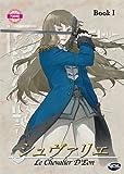 Le Chevalier D'Eon - Vol.1 [2007] [UK Import]